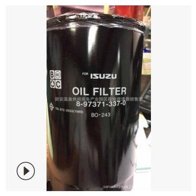 供应 8-94414796-3柴油滤清器 滤芯 97718401 BF7648