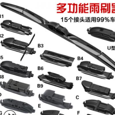 汽车多功能 无骨雨刷雨刮器配件 无骨三段式雨刮片雨刷器胶条钢片
