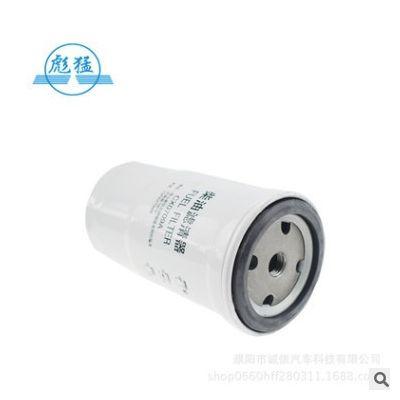 CX0709A.0712B柴油滤芯柴油滤清器燃油滤清器柴油格不带放水
