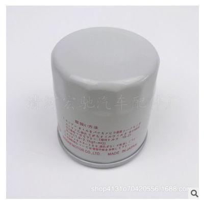 批发适用 尼桑 机油滤芯 机油格 机油滤清器 15208-65F00