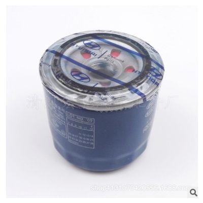 适用于 现代起亚 机油滤清器 机油格 机油滤芯 26300-35503