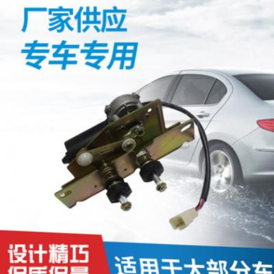 厂家供应雷沃系列铲车装载机ETX936F955F956F956H雨刷雨刮器电机