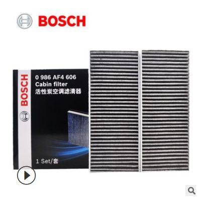 适用适配17-21款标致4008 5008雪铁龙天逸C5 DS7空调滤芯空调格滤