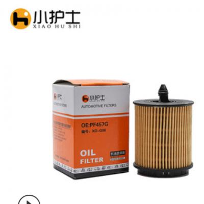 GL8机油格 君威2.4L机油滤芯 雪佛兰PF457G机油滤清器 荣威滤芯