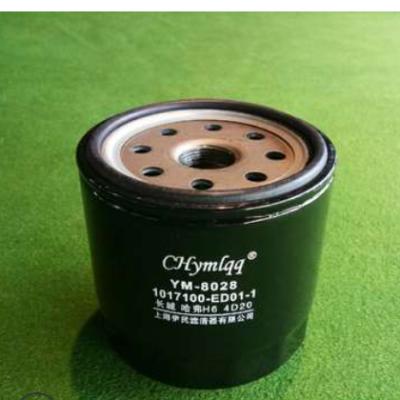 长城机油格1017100-ED01-1哈佛H6柴油版2.8TDI-2.0TDI-机油滤清器