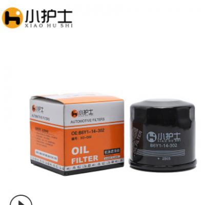 适用于马自达3机油格 普力马滤芯 B6Y1-14-302A汽车机油滤清器