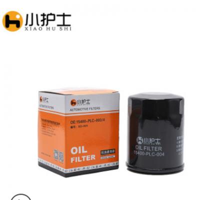 适用本田雅阁缤智飞度CRV杰德思域机油滤芯 15400-rta-004机油格