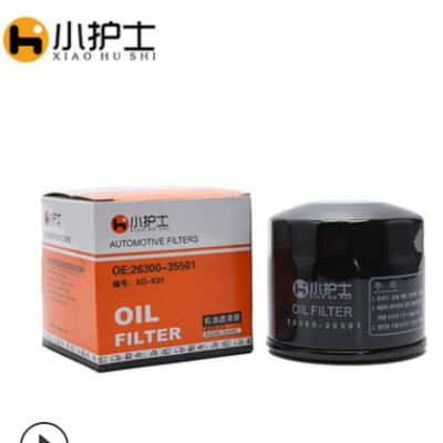适用现代机油滤清器26300-35503 索纳塔滤芯 伊兰特 欧蓝德机油格