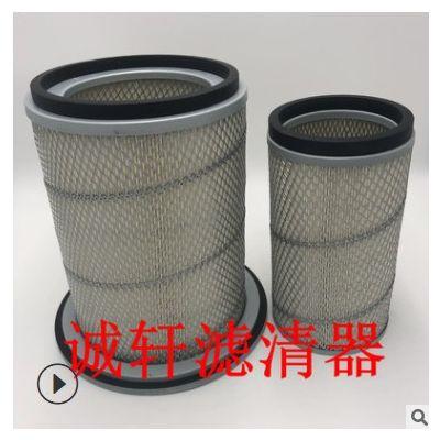 定制工程机械设备配件发电机组空气滤芯滤清器过滤器26510353滤芯