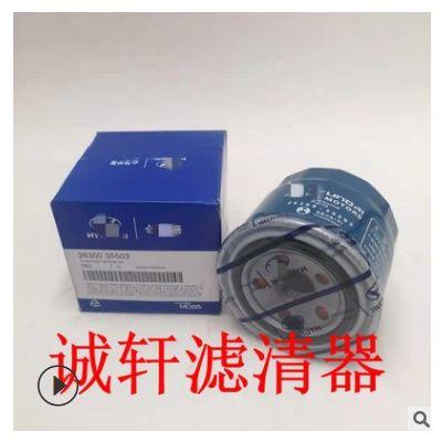 工程机械配件汽车发动机燃油滤芯滤清器过滤器MG401-1104100滤芯