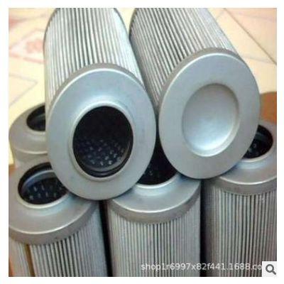 替代K3.0920-72雅歌液压油滤芯 适用于润滑系统滤芯