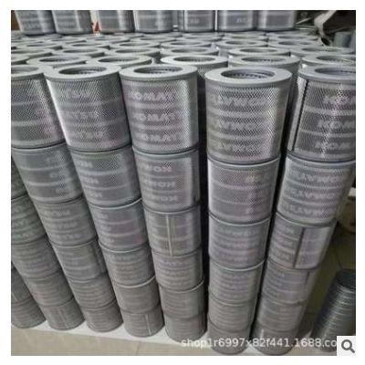 现货供应 FBXTZ-800*10黎明液压滤芯 徐工挖钻机液压油滤芯
