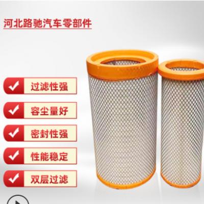 厂家供应空气滤清器适用东风天龙AP26431滤芯26432康明斯客车空滤