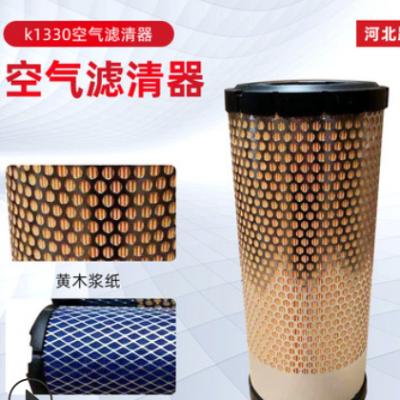 厂家批发空气滤芯 适配叉车K1330空气滤清器 杭州合力龙工空滤