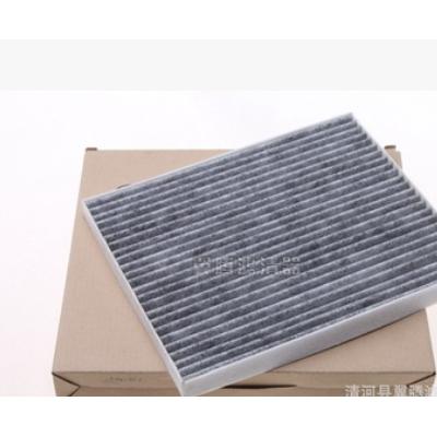 适用现代IX35 途胜 名图 朗动 悦动 KX3空调滤芯滤清器活性炭