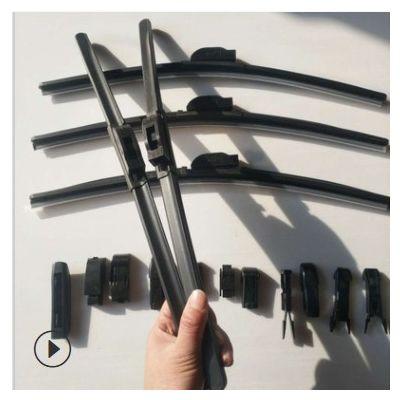 多功能汽车雨刮器 适用于大多数车型无骨雨刷厂家批发