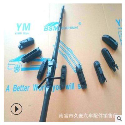 多功能三段加压雨刷 多功能三节雨刮器 厂家供应