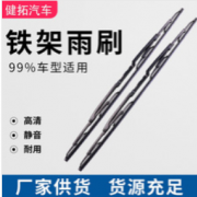 清河县健拓汽车零部件有限公司