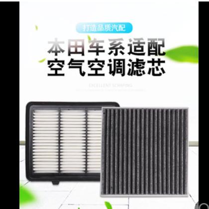 适用本田车系空调过滤器雅阁缤智飞度锋范规格全空气滤芯空调滤芯