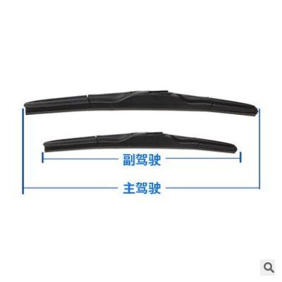 适用北京现代悦动雨刮器伊兰特朗动ix35i30瑞纳名图无骨雨刷片