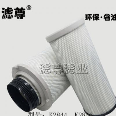 K2844空气滤芯 2845 PU空滤 新款欧曼空气滤清器K2846空气格
