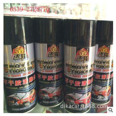正品金达隆不干胶清除剂 山东临沂批发 汽车护理 450ML/24瓶