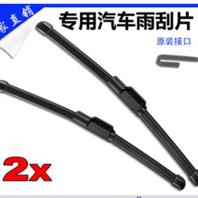 前雨刮器适用于广汽本田冠道AVANCIER1617款至今U型接口雨刷片对