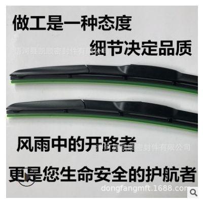 三段式通用型汽车无骨雨刷适用于丰田 本田 日产 起亚 北京现代