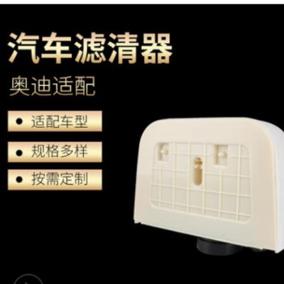 适用于奥迪Q7空气滤芯Q7e-tronQ8大众途锐空气滤清器4M0133843C