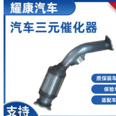 适用卡宴途锐Q73.0T汽车排气管配件三元催化器氧气传感器消音器