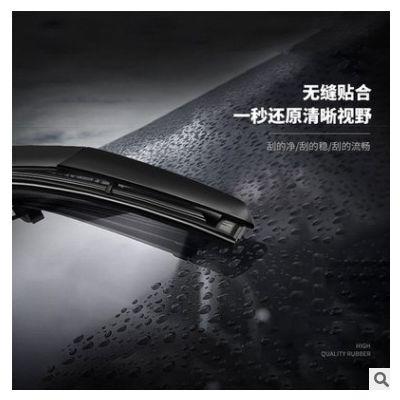 适用于适配现代名图雨刮器片14北京15原厂升级16专用汽车无骨胶条