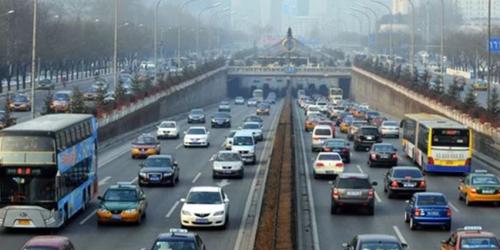 河南省:全省将全面取消二手车限迁政策