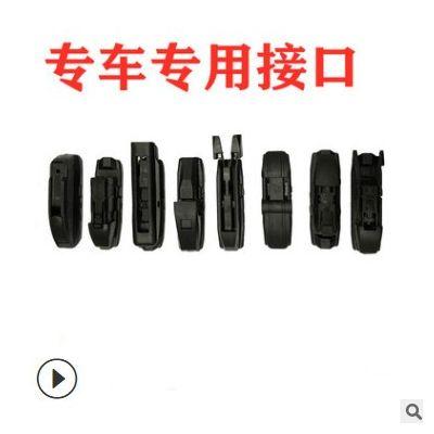 适用沃尔沃S40/S80L/S60L/S90雨刷XC60/V40/S60/V60/XC90雨刮器