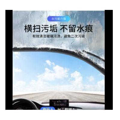 地摊货源热卖跑江湖夜市产品车用固体雨刷精雨刮精车用泡腾片