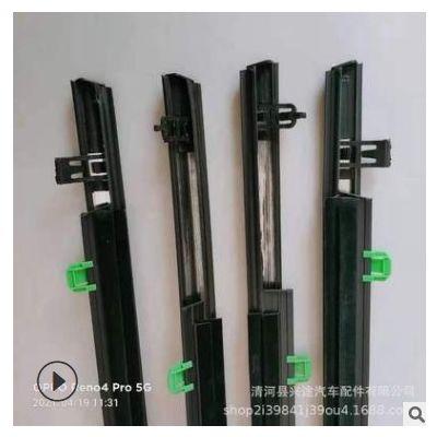 适用于 本田CRV 07-11 汽车门窗外压条 玻璃外挡水 外切条密封条