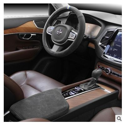 沃尔沃XC60S90XC90S60V60V90CC方向盘套排挡套扶手箱套装内饰用品