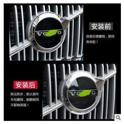 沃尔沃S90XC60XC90XC40V90S60车标保护罩车头中网标改装汽车用品