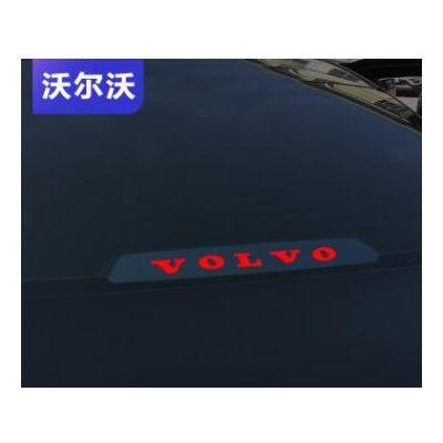 沃尔沃S90改装 后高位刹车灯改装贴片后档玻璃装饰贴尾灯贴个性贴