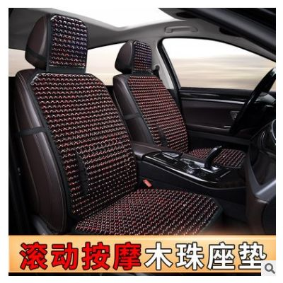 木珠汽车坐垫夏季透气凉垫单座带靠背坐垫座椅木珠凉垫方垫