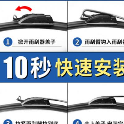 马自达6六3雨刮器胶条昂克赛拉阿特兹M2睿翼星骋CX4雨刷片CX5原装