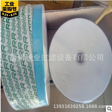 供应3R滤油机滤芯 精密滤芯 吸水滤芯E300-H80 TR-20540