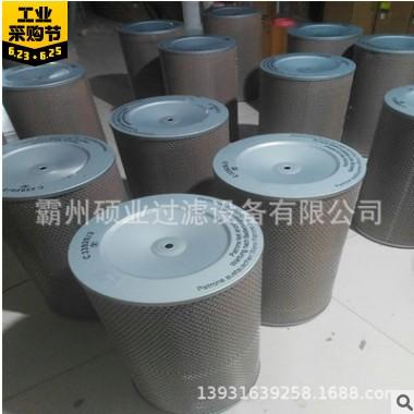 空压机滤芯C33920/3 空压机空气滤芯 空气过滤器滤芯
