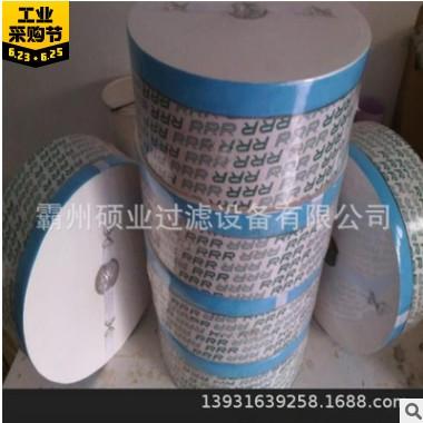 供应3R滤油机精密滤芯 M100-H80 TR-20560 RRR滤芯 卫生纸滤芯