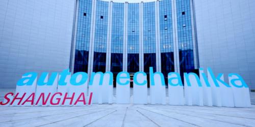 上海汽配展紧扣行业所需,驱动汽车产业升级发展