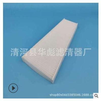 适用奥迪B8 B9 A4L Q5外置8KD819439 活性炭空调滤清器滤芯空调格